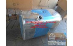 Бак топливный 300литров (D-образный) H фото Махачкала