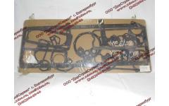 Комплект прокладок на двигатель Yuchai YC6108/YC6B125 фото Махачкала